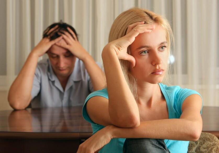 Проблемы в отношениях между мужчиной и женщиной