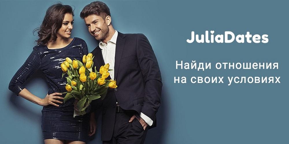 Juliadatec