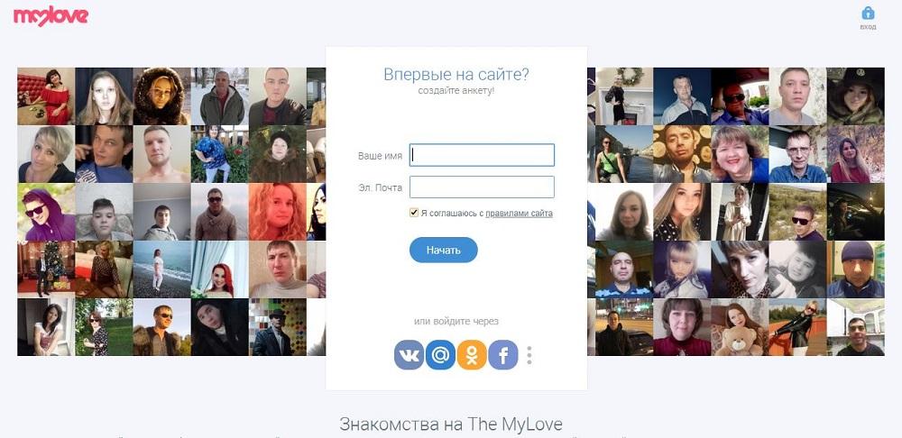 Themylove