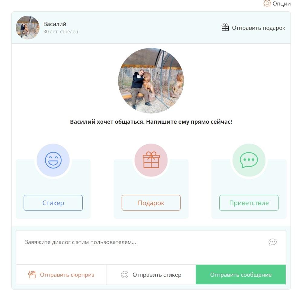 Бесплатные функции на Navechno com