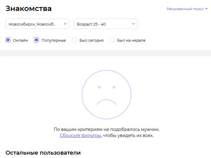 Фильтр на Teamo ru