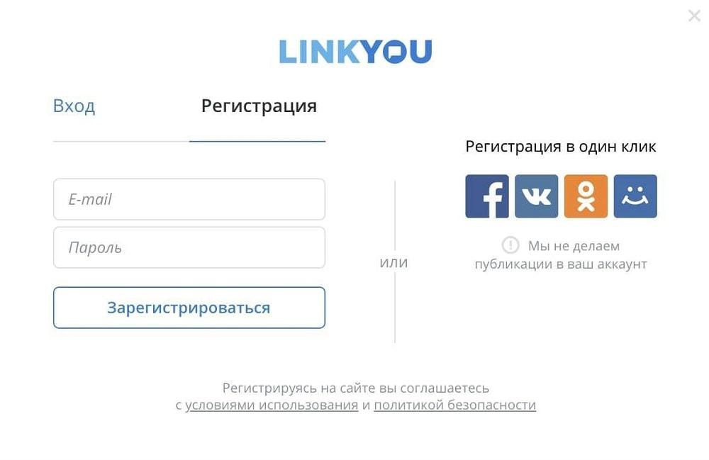LinkYou
