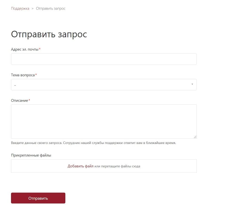 Техподдержка на Navechno com