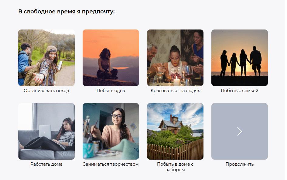 Тест на Teamo ru