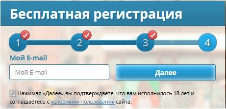 Бесплатная регистрация на Jeempo