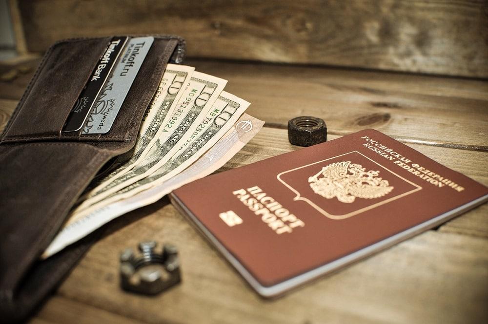 Паспорт мужчины