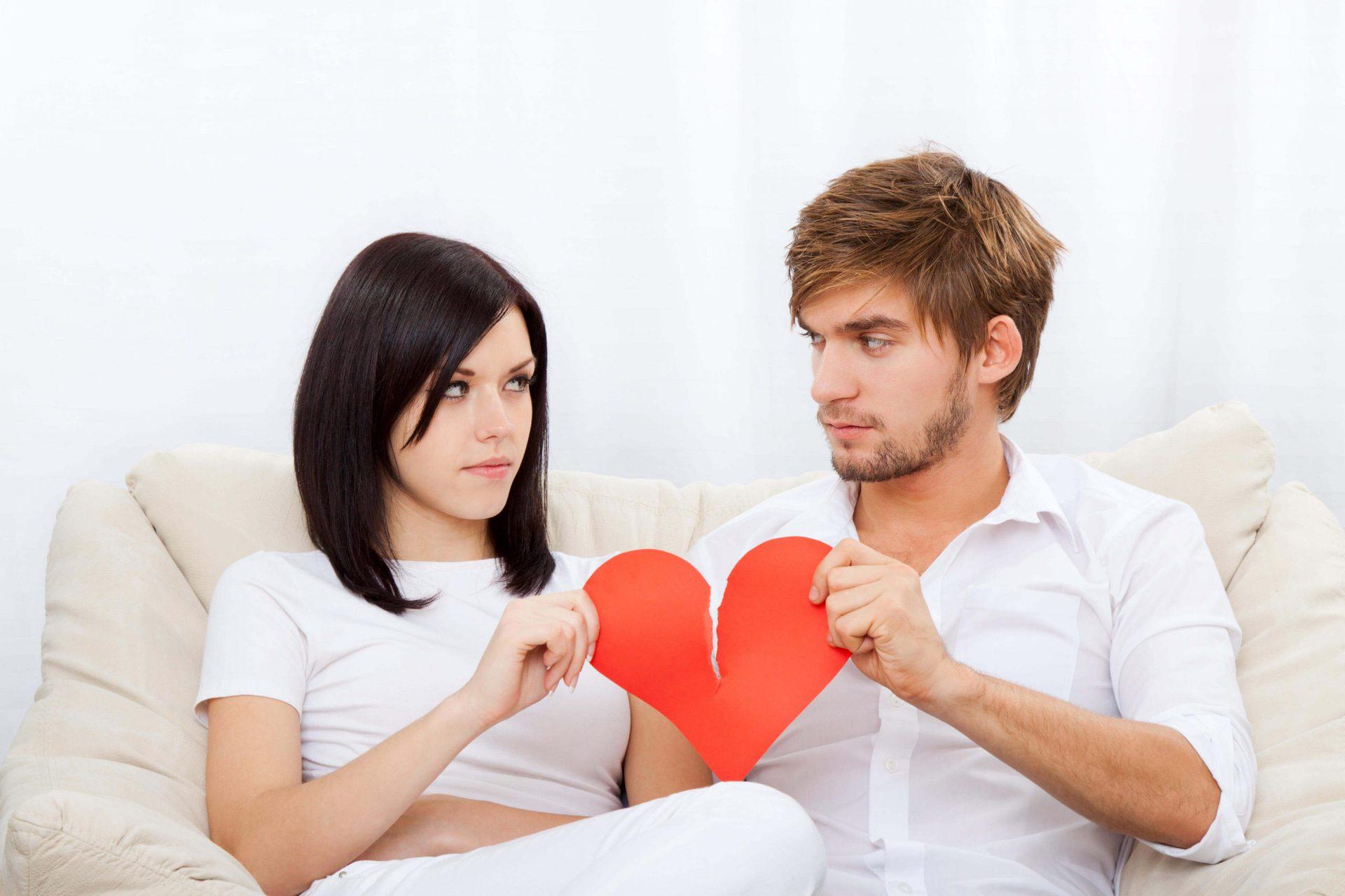 Наладить отношения