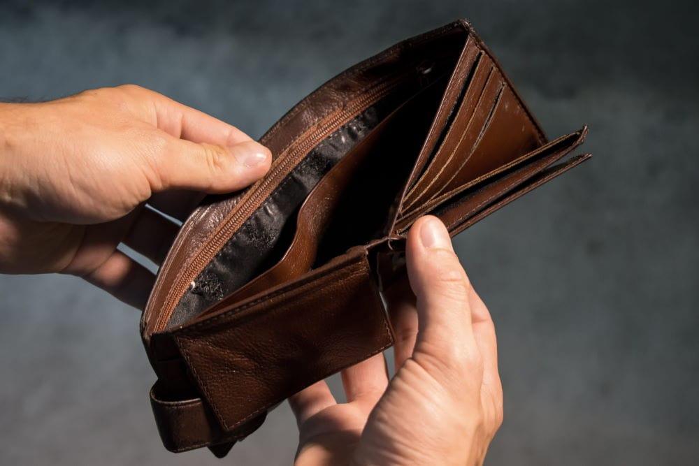 Финансовые затруднения